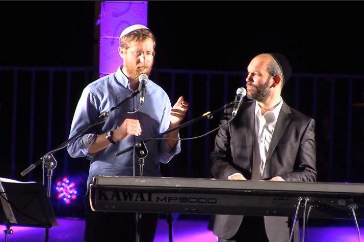 השבעתי אתכן - יצחק מאיר ויהונתן רזאל