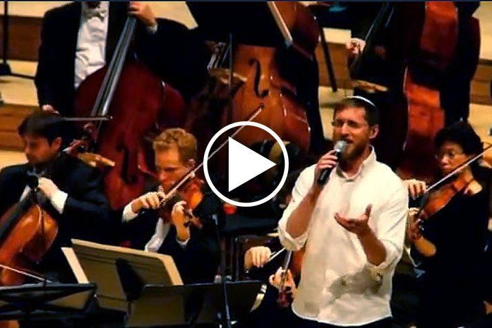וידאו - יצחק מאיר והפילהרמונית מנגנים