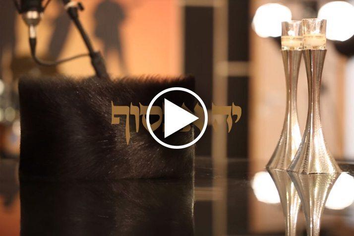 וידאו - יצחק מאיר ומקהלת מלכות בקליפ אולפן